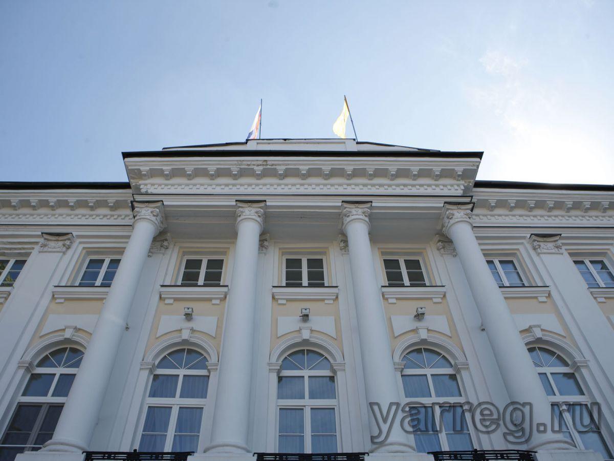 В Ярославской областной Думе увеличится возможное число депутатских ставок