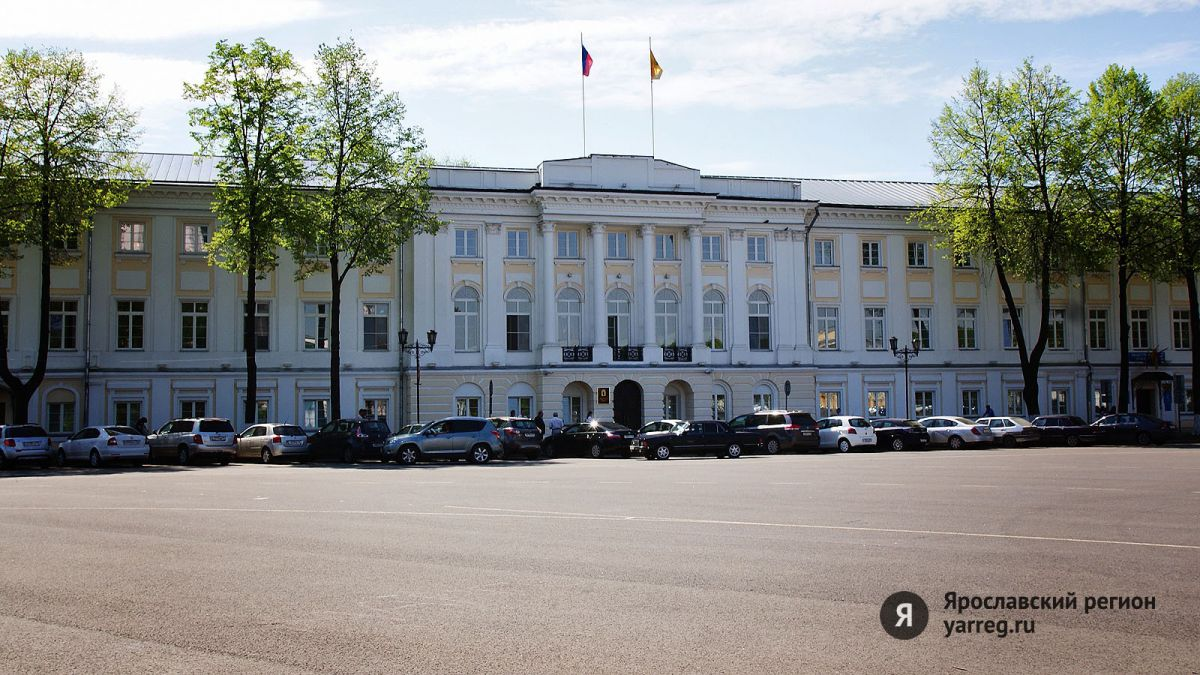 Назначена дата первого заседания Ярославской облдумы шестого созыва
