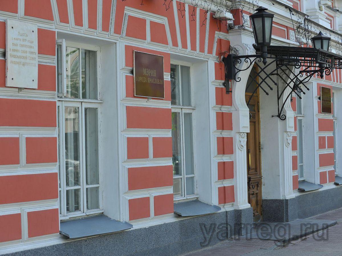 Мэр Ярославля радикально повысил арендную плату за муниципальную землю