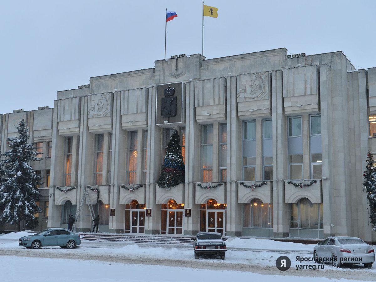 Правительство Ярославской области окажет материальную помощь семье водителя, погибшего после ДТП под Ростовом
