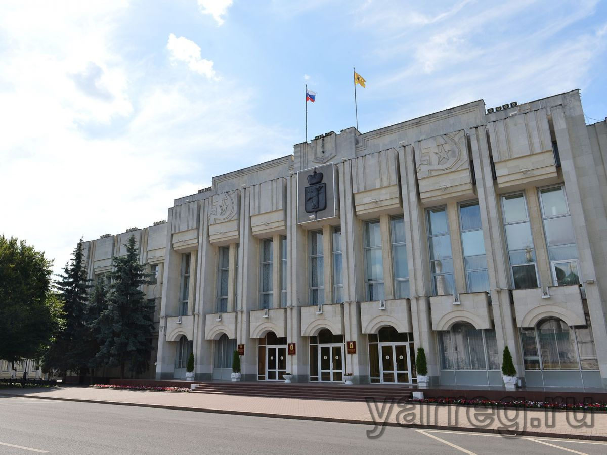 Ярославская область – на четвертом месте по выполнению целевой модели «Получение разрешения на строительство и территориальное планирование»
