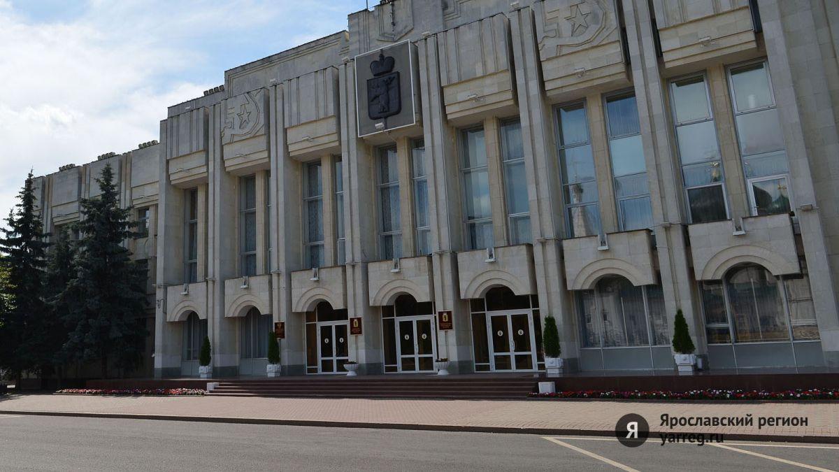 60 одаренных детей из Ярославской области будут получать ежемесячные губернаторские стипендии