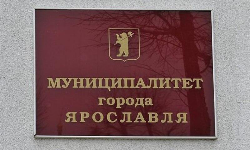 Среди депутатов фракции «Единой России» в муниципалитете проведут ранжирование