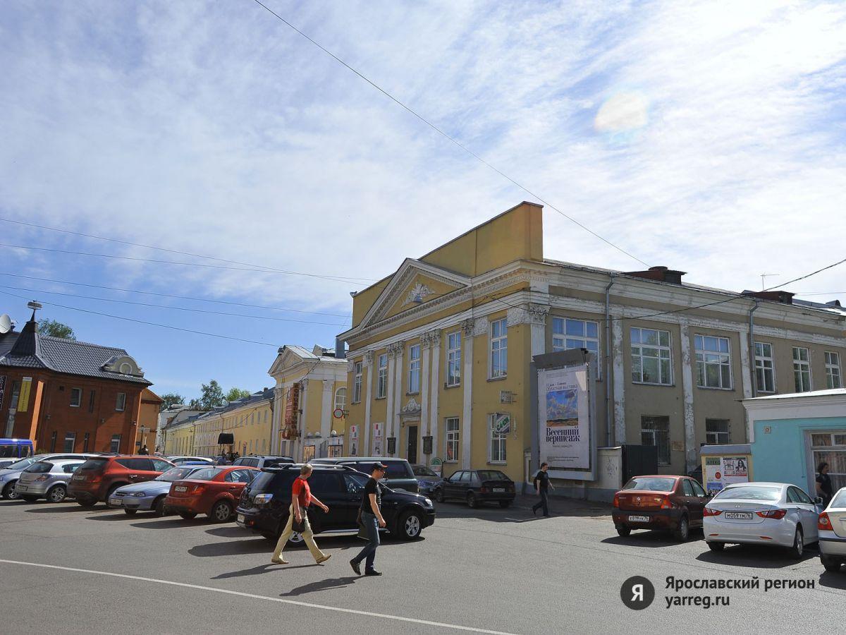 Открылась выставка, посвященная 120-летию Ярославского художественного училища