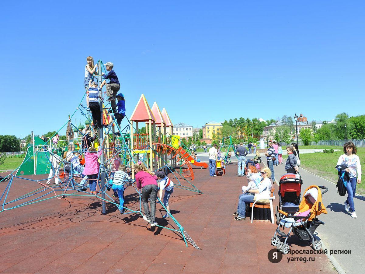 В мэрии Ярославля рассказали, как будет определяться плата за городки во дворах