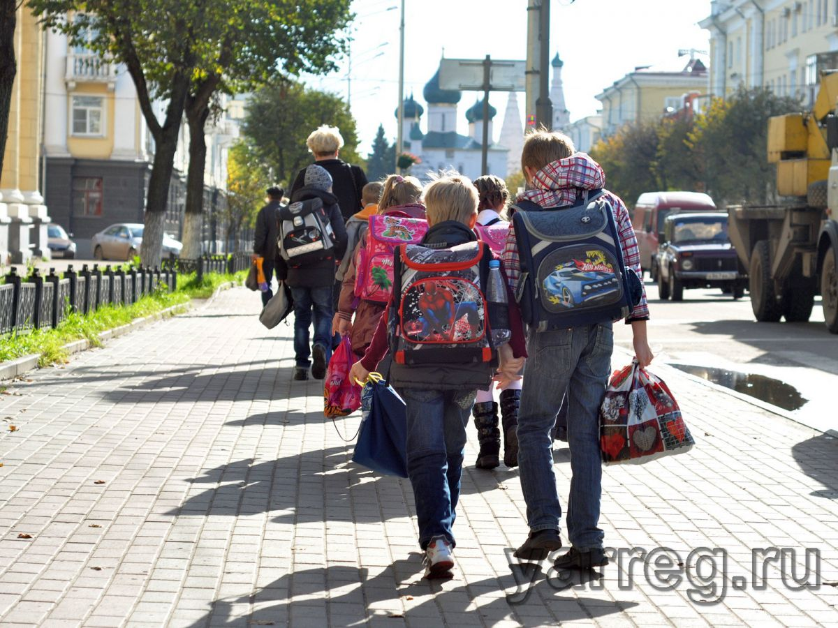На какую материальную помощь могут рассчитывать семьи ярославских школьников