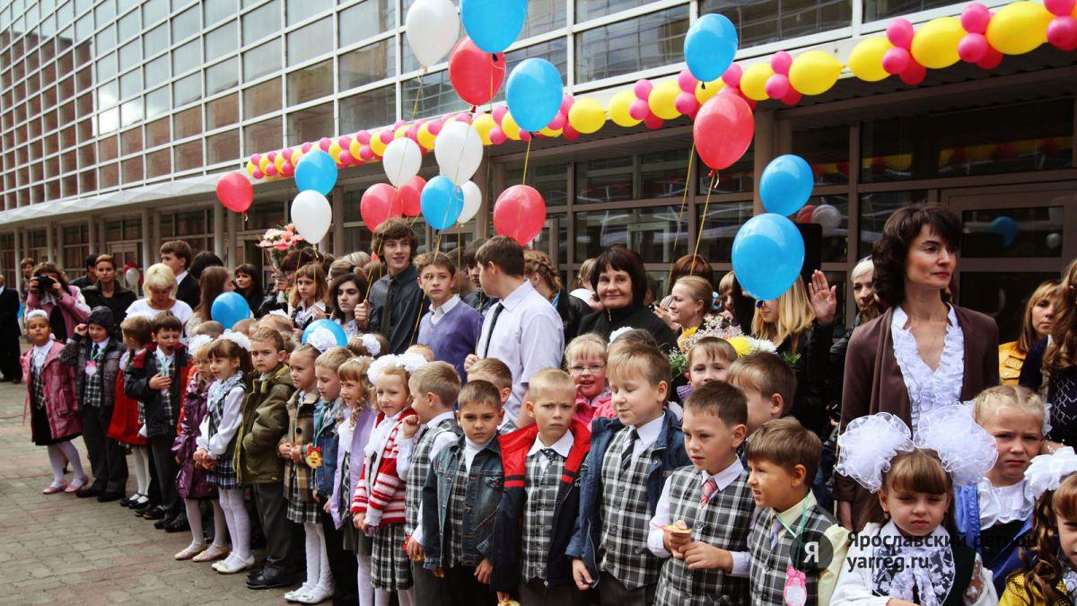 В Рыбинске торжественно отметили День учителя