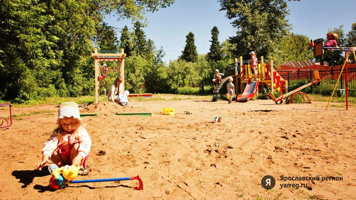 Куда делась детская площадка на улице Чкалова?