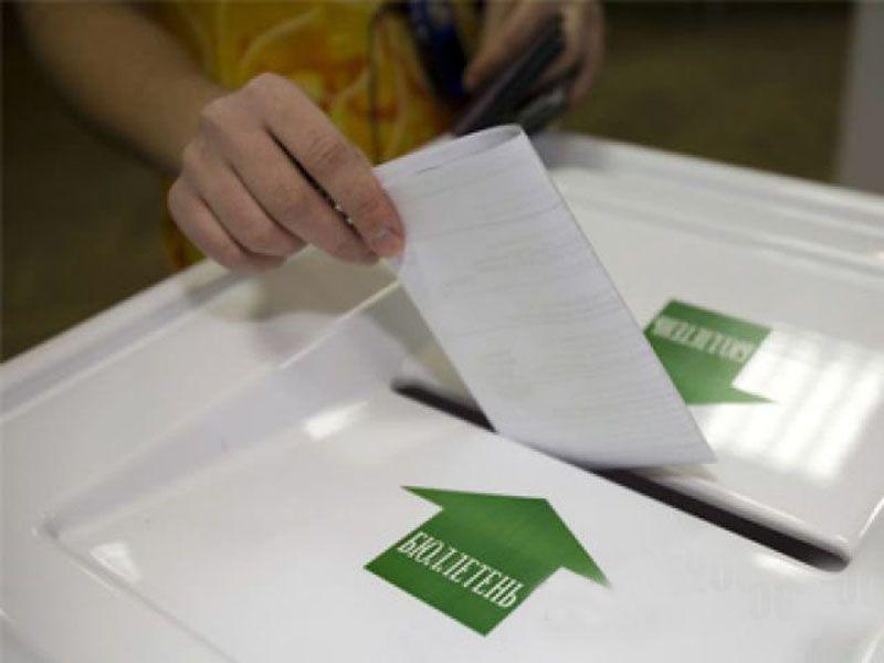 Подать заявление о голосовании по месту нахождения можно через портал госуслуг