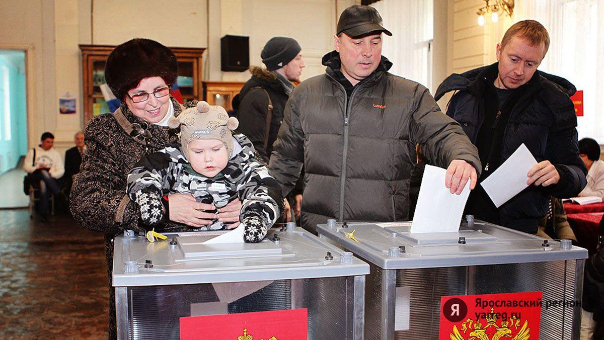 В Рыбинске назначили день выборов главы города