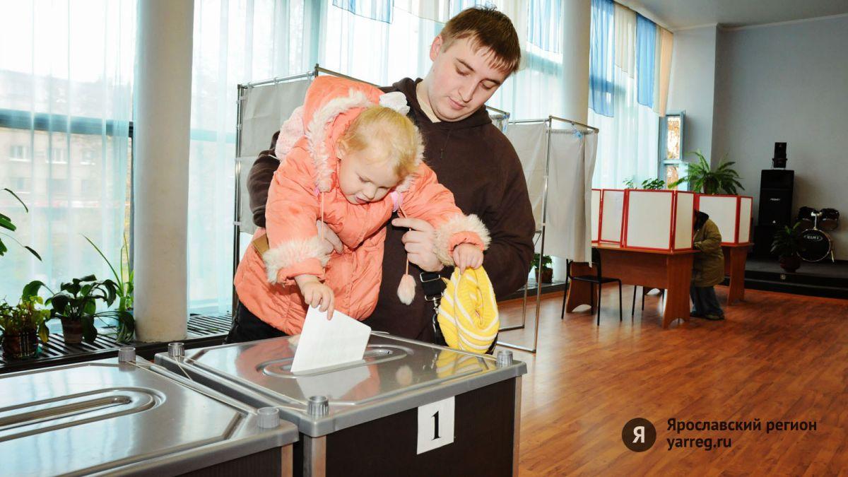 Озвучены предварительные итоги праймериз «Единой России» в Ярославской области