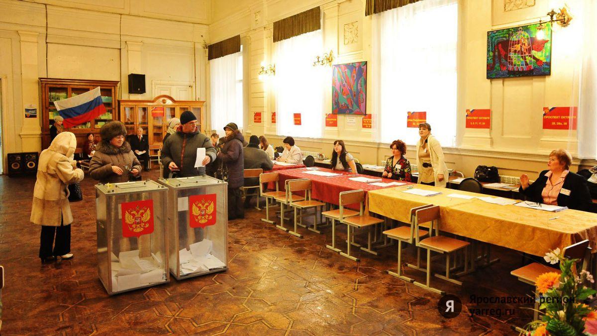 На ближайших выборах в Ярославской области будут применены новые технологии