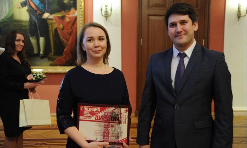 В Ярославской области наградят лучших журналистов: как поучаствовать в конкурсе