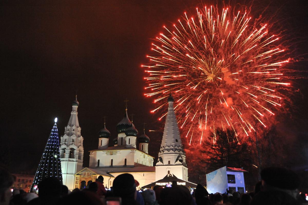 Ярославская область вошла в число 25 самых счастливых регионов РФ
