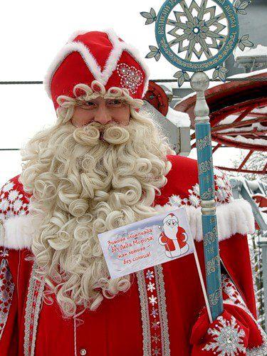 В Рыбинск приедет главный Дед Мороз страны
