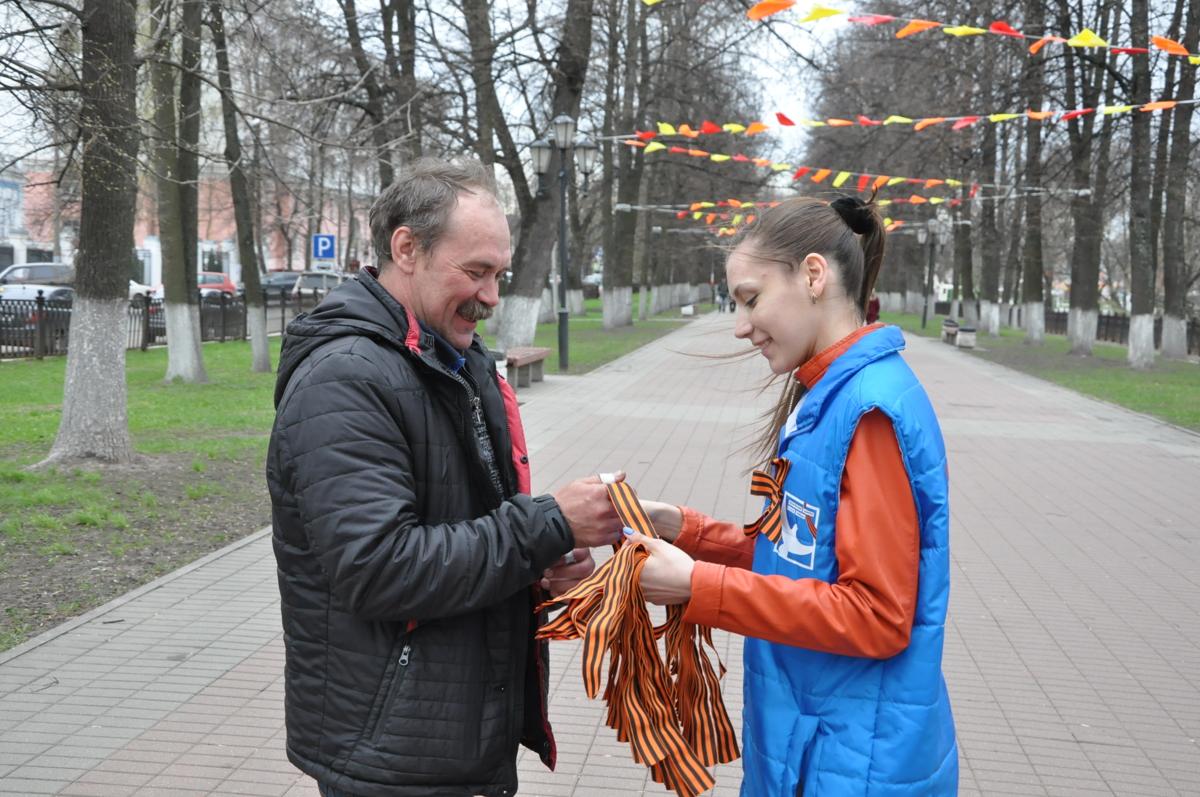 В Ярославле стартовала акция «Георгиевская ленточка»: где получить символ Победы