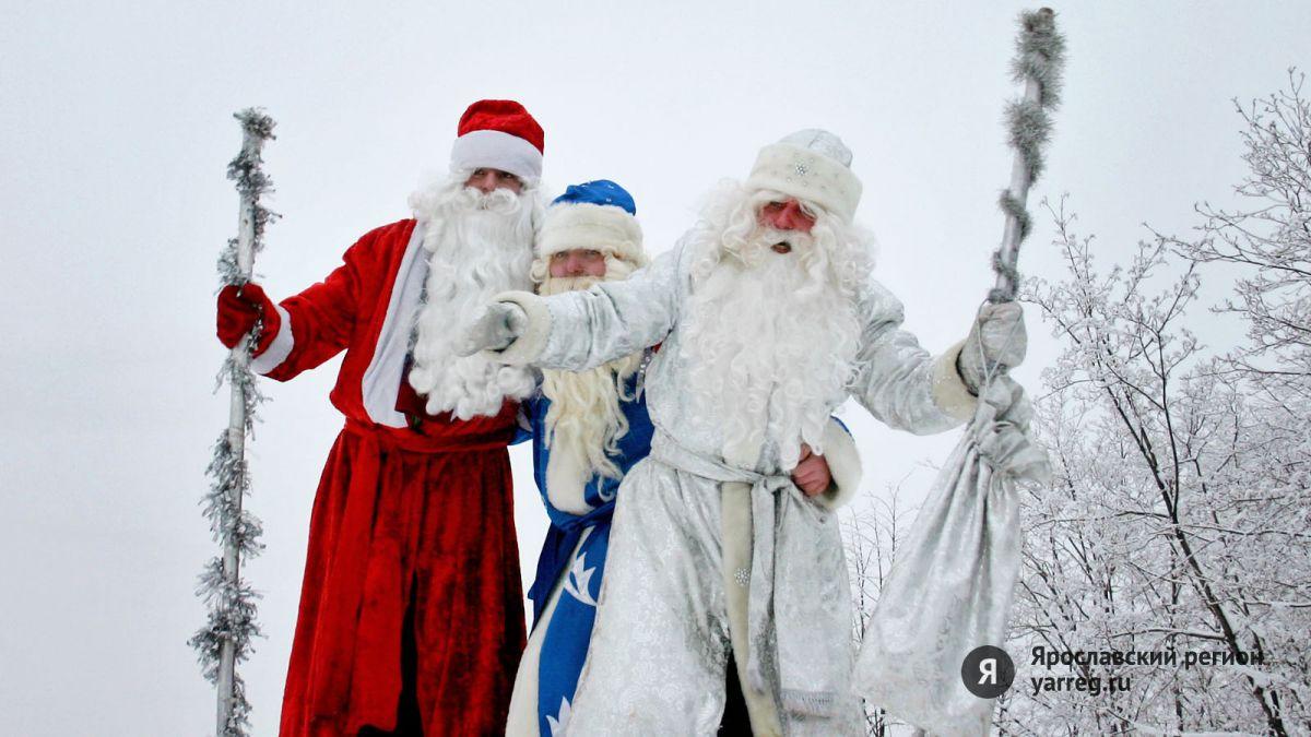В Рыбинске объявили конкурсы к «НаШествию Дедов Морозов»