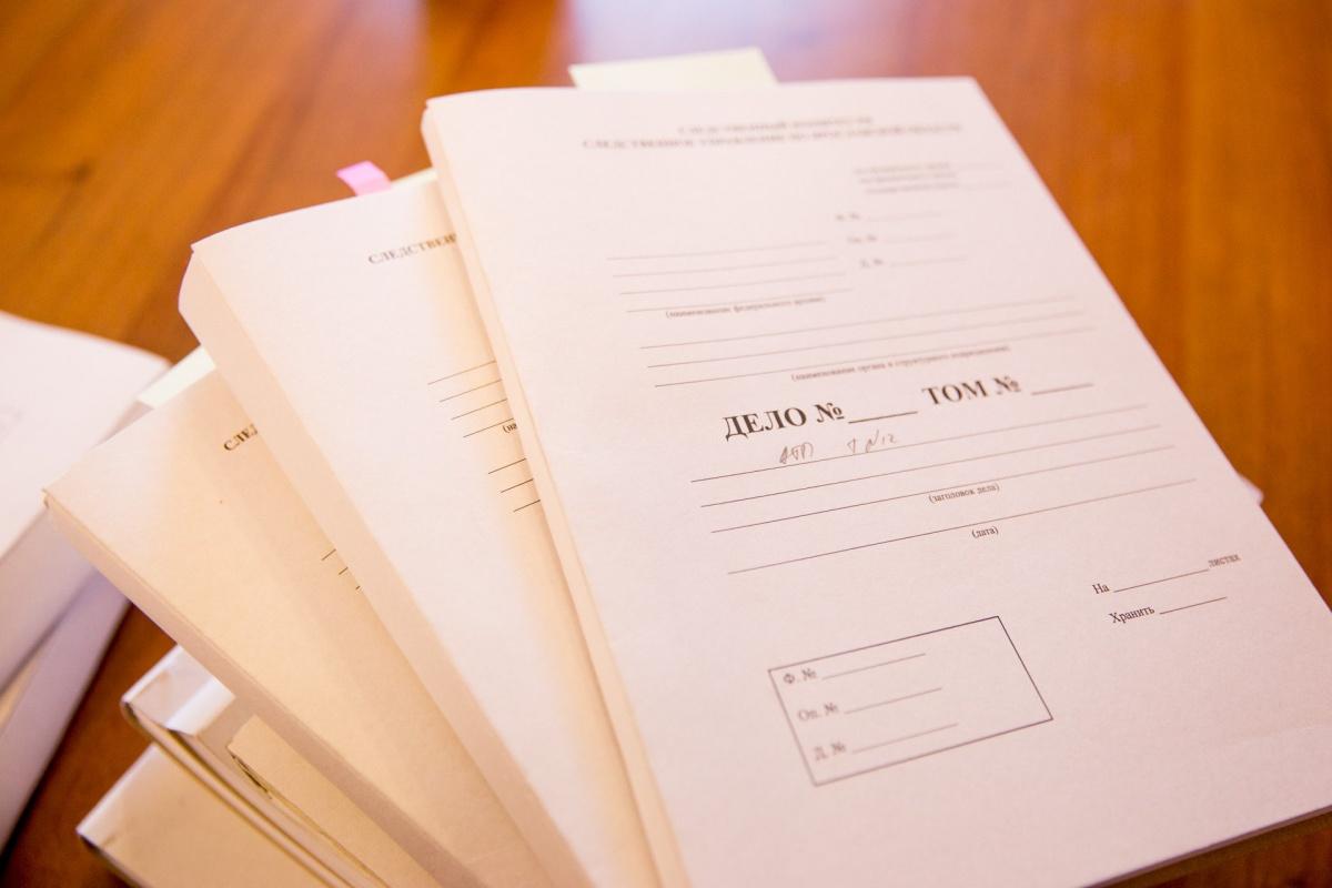 В Ярославле осудили экс-главу почтового отделения, которая присвоила 93 тысячи рублей