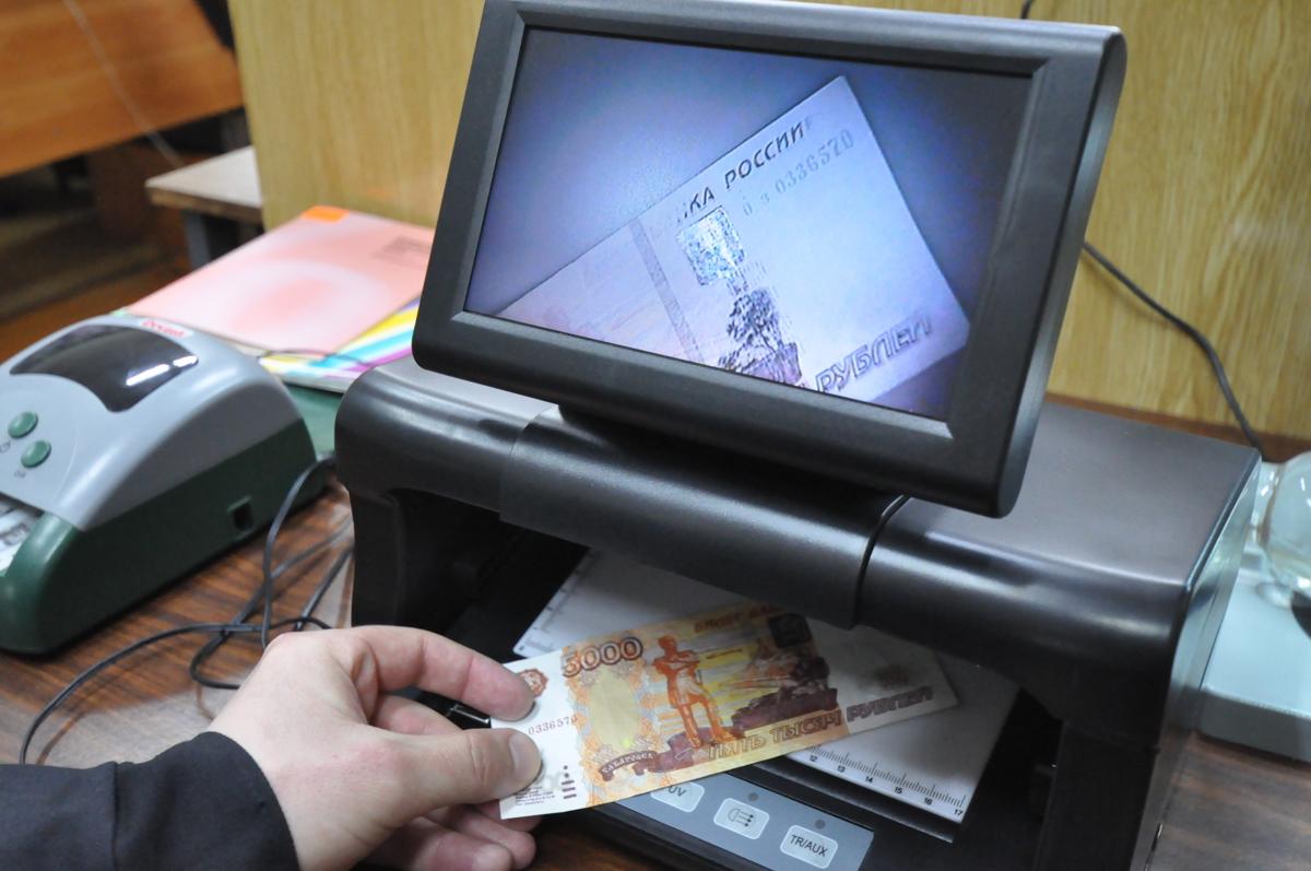 В Ярославле осудили костромича, сбывавшего поддельные деньги