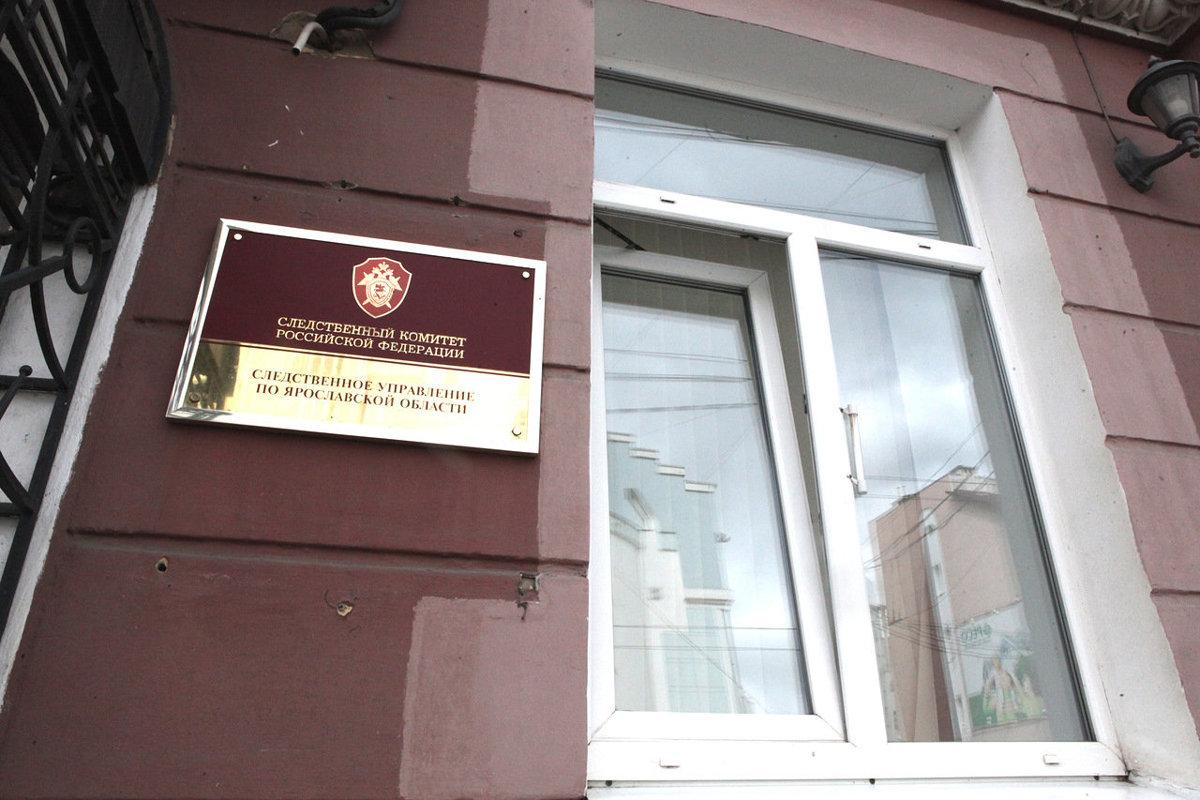 Дом престарелых в ярославле пансионы для престарелых в москве вакансии