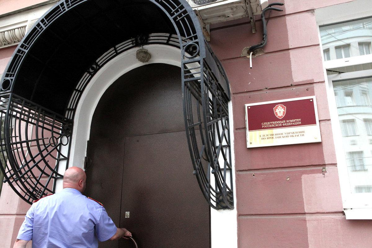 В Рыбинске Следственный комитет проводит проверку по факту суицида заключенного