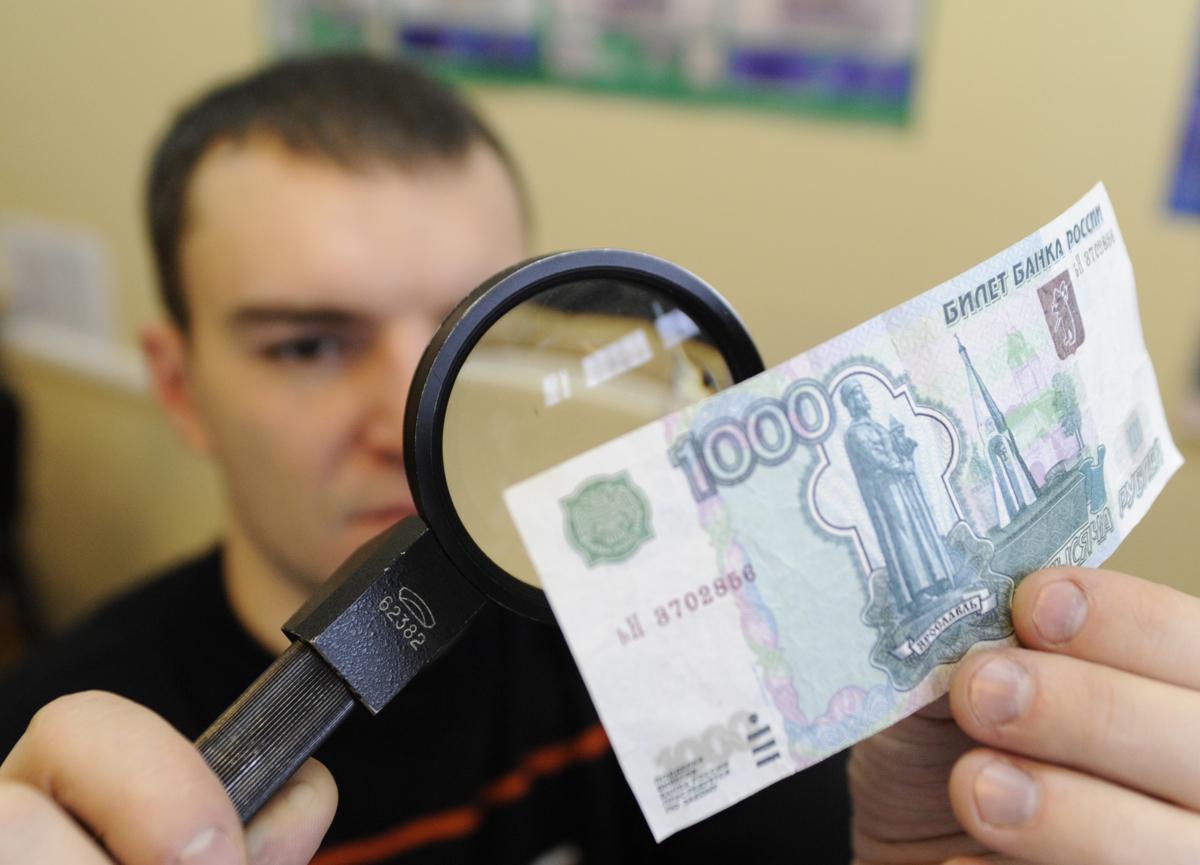 Полицейские задержали подозреваемого в распространении фальшивых денег в Ярославле