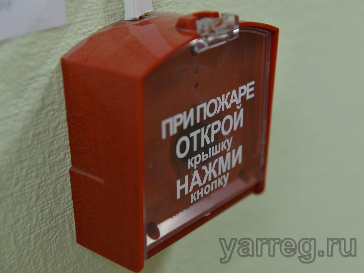 50-летняя жительница Рыбинска пострадала при пожаре
