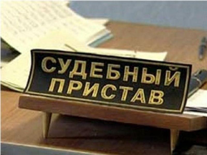 Судебные приставы в Ярославле арестовали участки и 19 зданий на 174 миллиона рублей