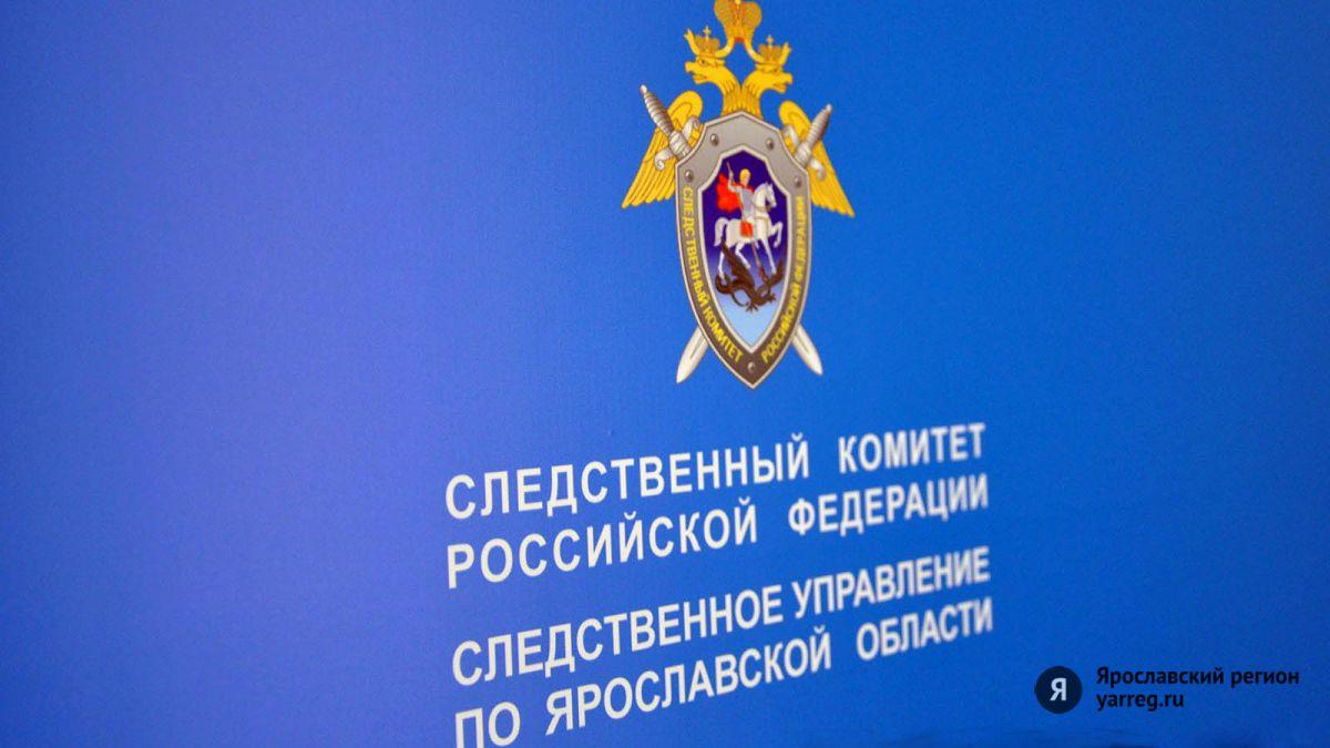 На территории НИИ «Техуглерод» в Ярославле нашли тело мужчины