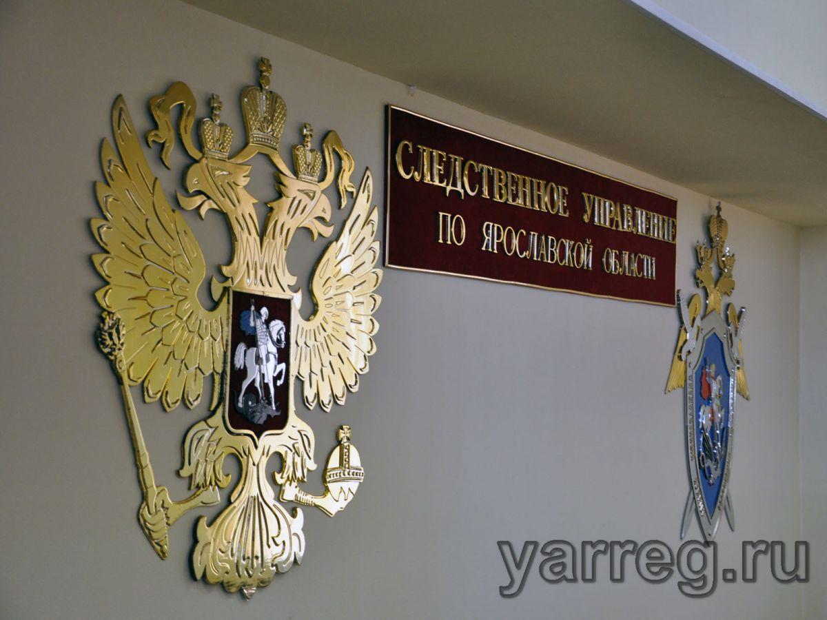 В Гаврилов-Яме покончил с собой 52-летний мужчина