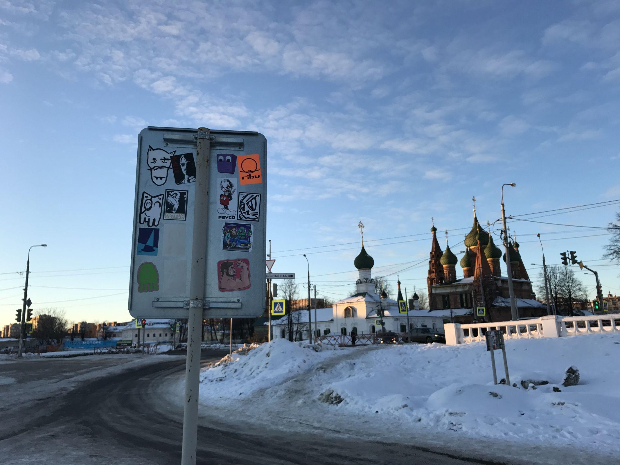 В Ярославле резко изменится погода: что говорят синоптики