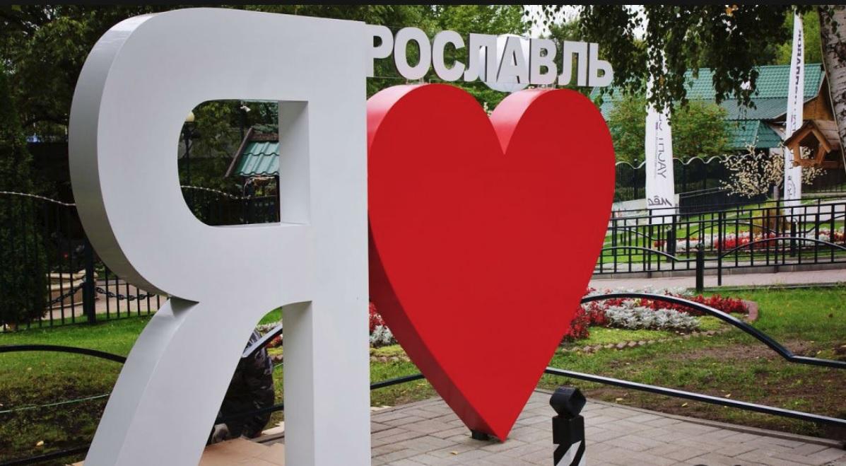 В Ярославле иностранный турист лишился денег и мобильного