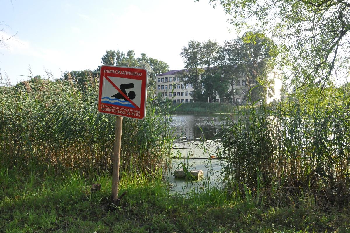 Главы районов «головой ответят» за утонувших ярославцев – Слепцов