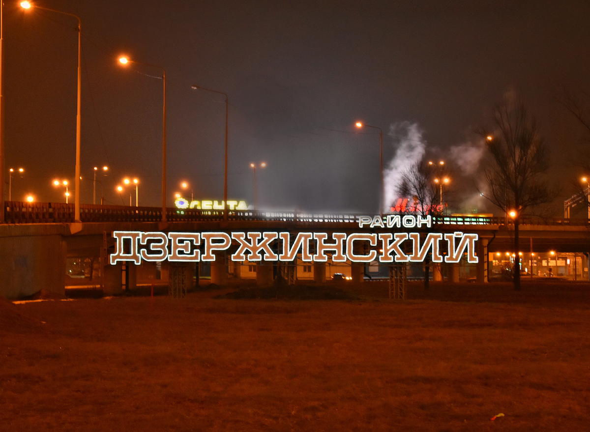 Депутаты решили изменить границы районов Ярославля