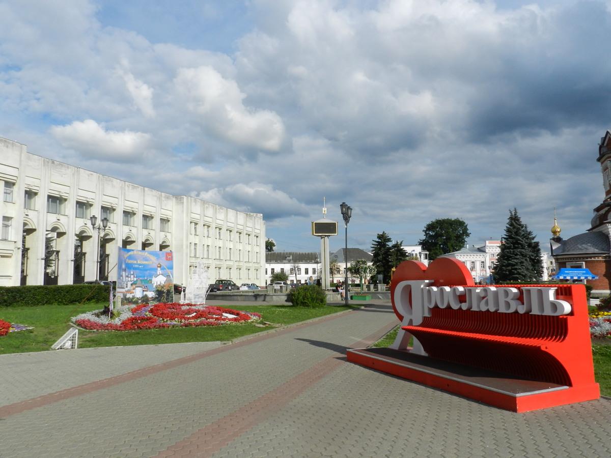 МЧС: ближайшие дни в Ярославской области будут аномально теплыми