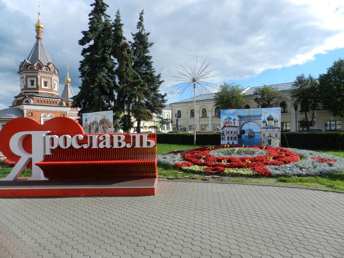 Участники масштабного автопробега, следующего через Ярославль, передадут икону Путину
