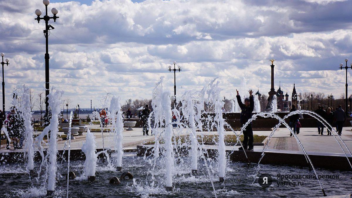 Выходные в Ярославской области: куда сходить 7 – 8 сентября