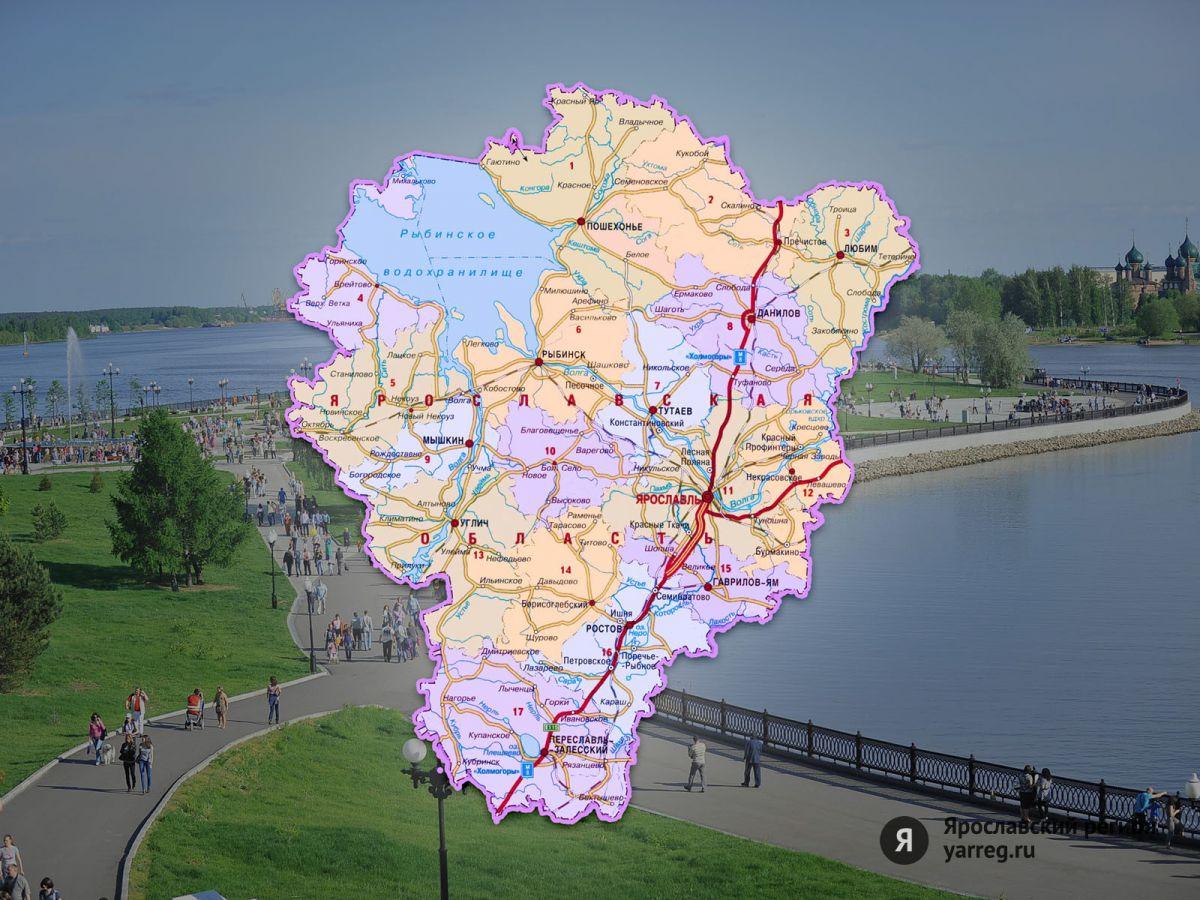 Потенциал Ярославской области представлен на международной выставке «Интурмаркет-2021»