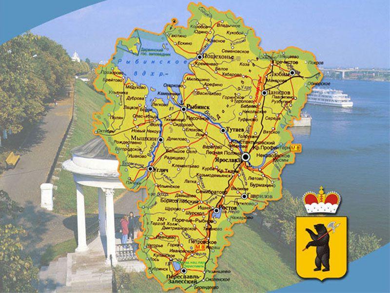 Кабмин включил Ярославскую область в Центральный макрорегион