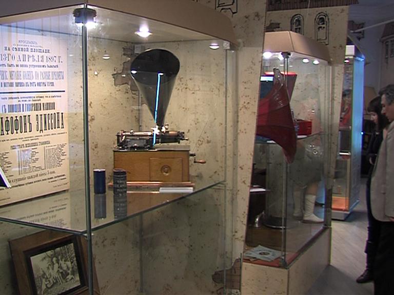 Ярославский музей-заповедник представил новую выставку