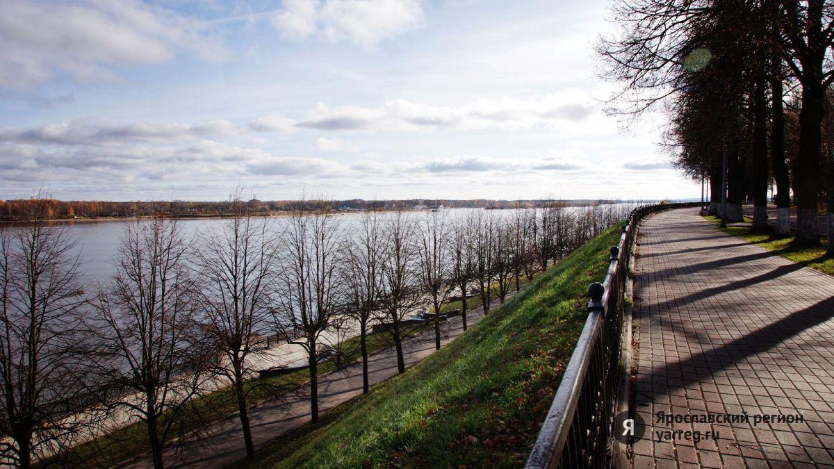 В Ярославской области установится погода, характерная для середины осени