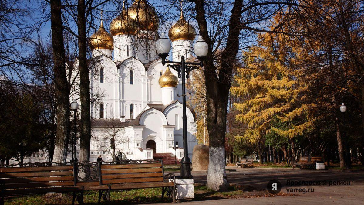 Объединимся онлайн! Что ждет жителей Ярославской области в День народного единства