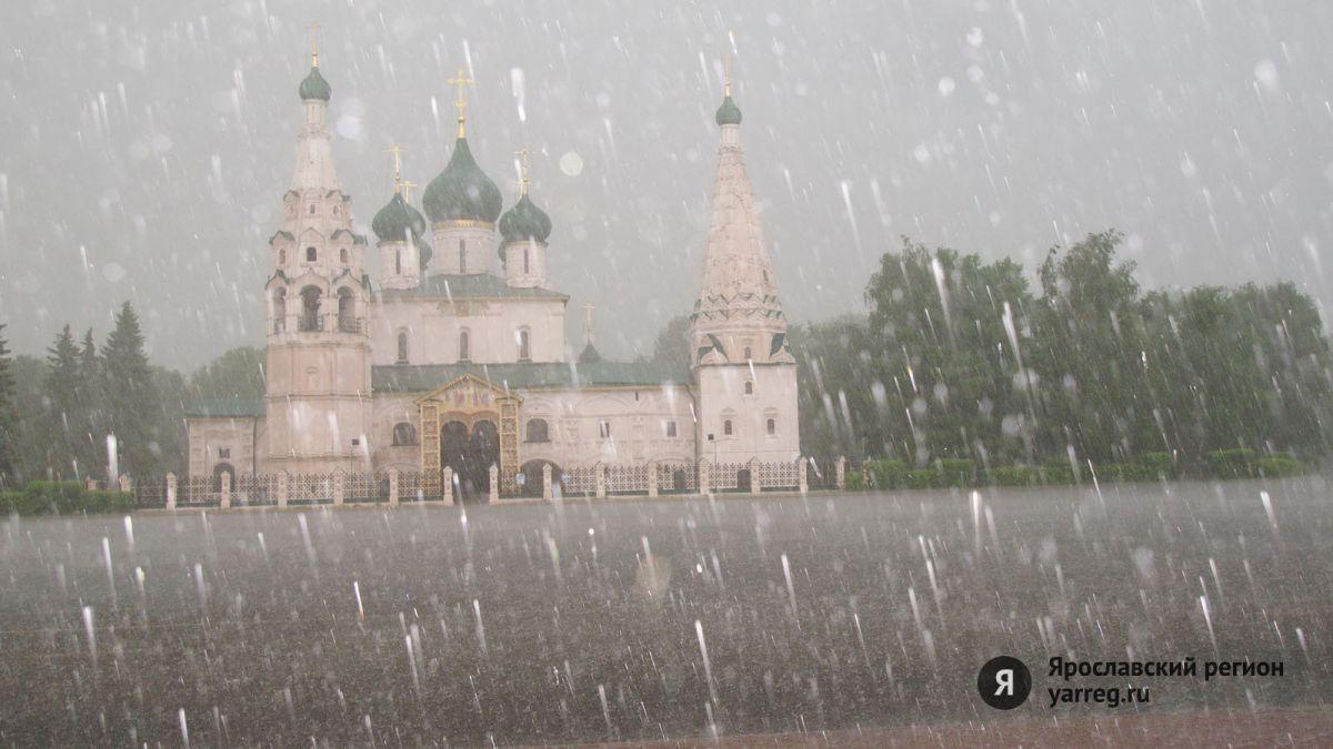 В Ярославской области ожидается гроза и град