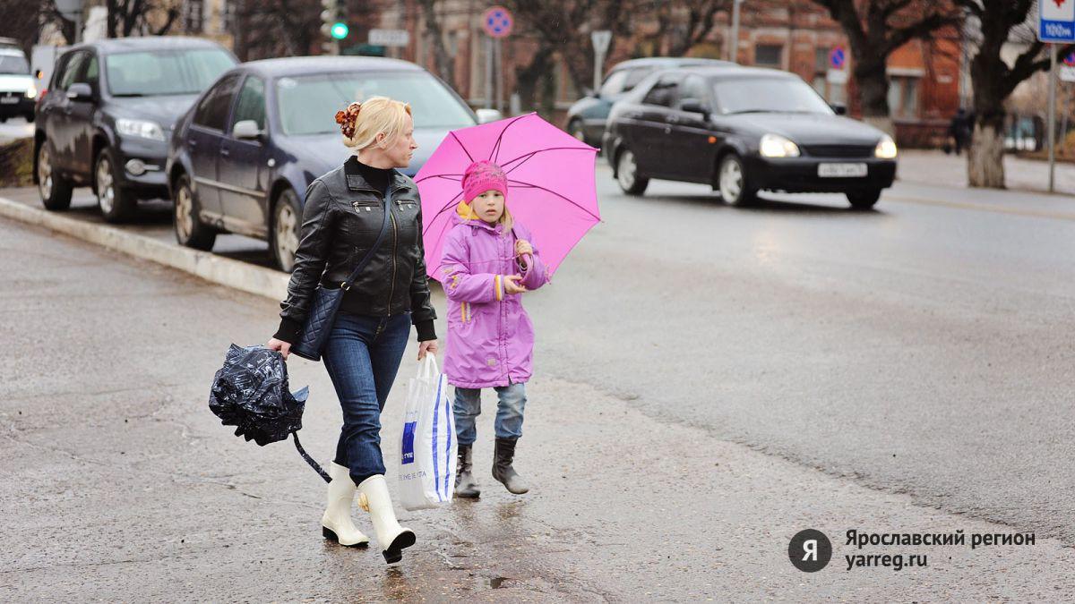 В Ярославле пройдет акция «Читать модно»