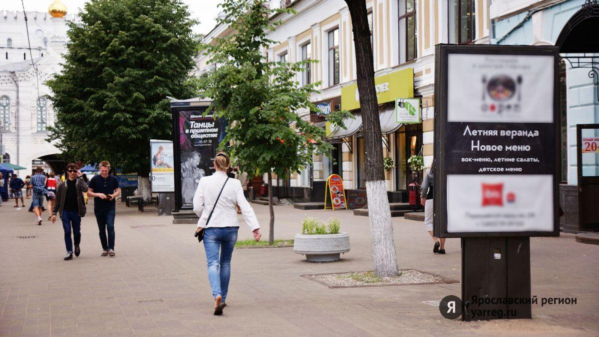 В августе в Ярославле демонтируют 58 незаконных рекламных конструкций