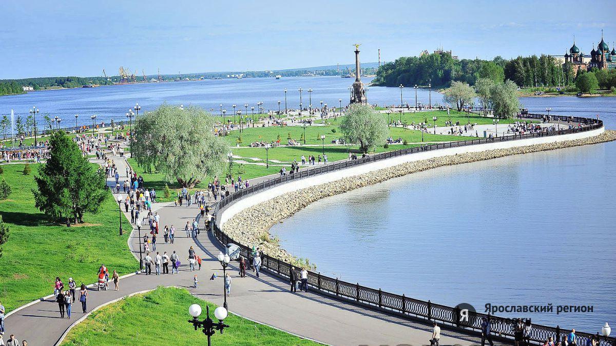Выходные в Ярославской области: куда сходить 29– 30 августа