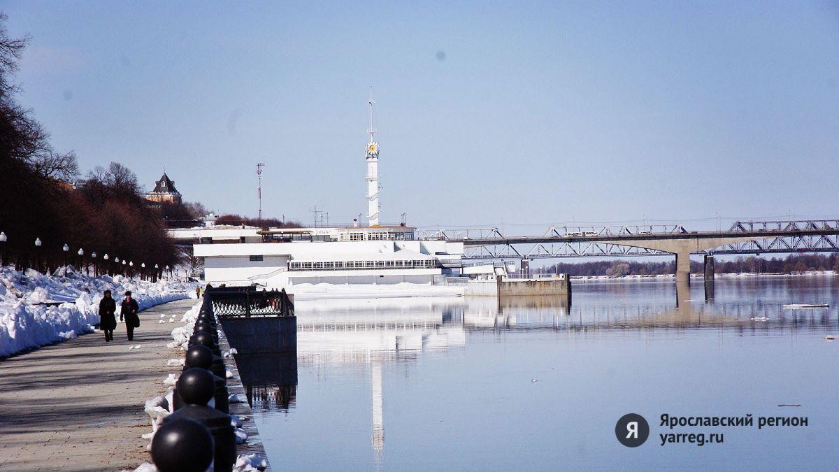 Выходные в Ярославской области: куда сходить 21 – 22 ноября