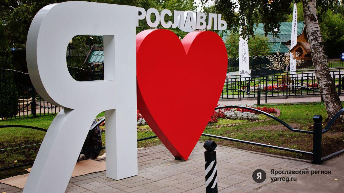 Чем удивит туристов Ярославская область: Юлия Рыбакова - о фестивалях, новых объектах и маршрутах