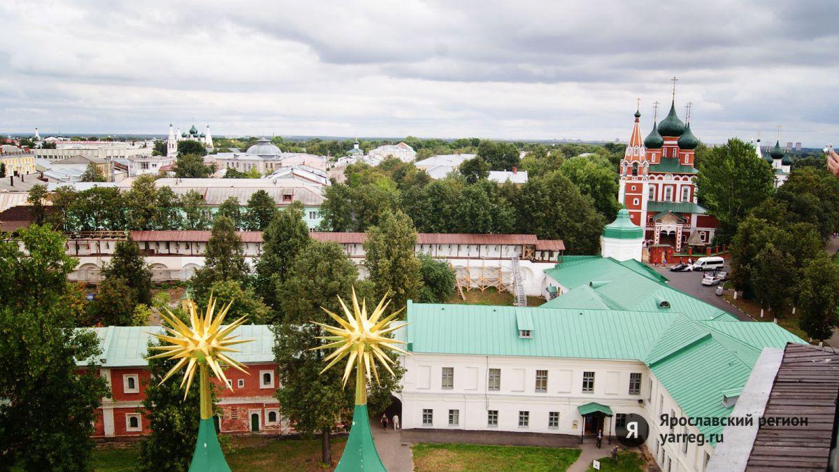В Ярославле пройдет конкурс видеороликов, посвященный 50-летию Золотого кольца