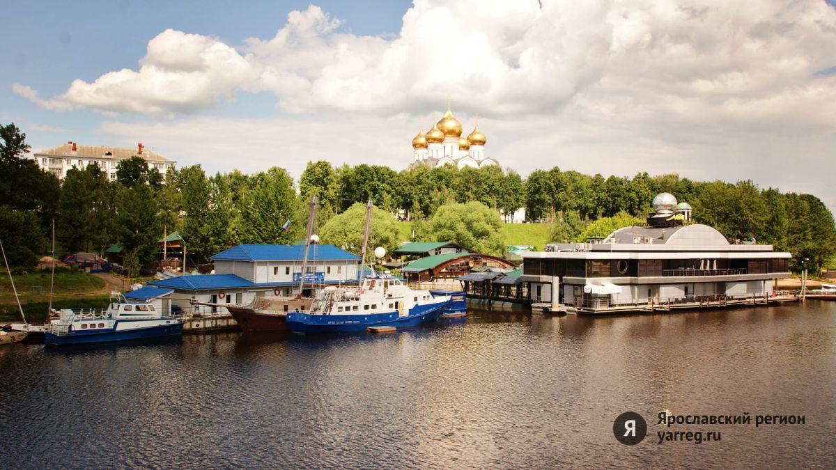 Выходные в Ярославле: куда сходить 22 – 23 июня